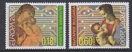 Europa Cept 2000 Bulgaria 2v ** Mnh (41680) - Europa-CEPT