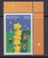 Europa Cept 2000 Belarus 1v (corner) ** Mnh (41680B) - Europa-CEPT