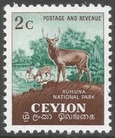 Ceylon. 1951-54 Definitives, 2c MNH. SG 419 - Sri Lanka (Ceylon) (1948-...)
