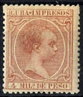Cuba Española Nº 110 En Nuevo - Cuba (1874-1898)