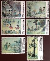 South Korea 1971 Paintings Of Yi Dynasty MNH - Corée Du Sud