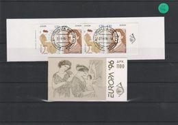 Griechenland  Markenheft      Gestempelt    MH- MiNr. 19 - Grèce