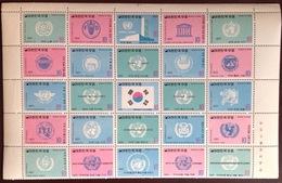 South Korea 1971 Work Of The United Nations Large Sheetlet MNH - Corée Du Sud