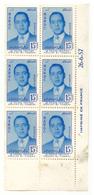 Coin Daté De 6 Timbres Maroc De  1957. N° 377. Portrait Du Prince Héritier. - Maroc (1956-...)