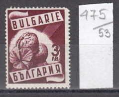 53K475 / 351 Bulgaria 1938 Michel Nr. 333 - Strawberries Fragaria Erdbeeren ,  Agricultural Products ** MNH - Fruits