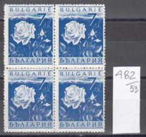 53K482 / 354 Bulgaria 1938 Michel Nr. 337 - FLOWER Rose  Rosen Rosier ,  Agricultural Products ** MNH - Roses