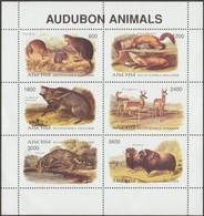 Abkhasie. Émission Privée, Bestioles D'Audubon. Ocelot, Martre, Buffle, Etc. - Félins