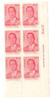 Coin Daté De 6 Timbres Maroc De  1957. N° 379. Portrait Du Prince Héritier. - Maroc (1956-...)