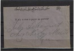 CTN55 - EMPIRE PERSE - ENVELOPPE PORTE TELEGRAMME - Iran