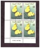 Planche De 10 Timbres Maroc. 1960. N° 396. Commission économique Pour L'Afrique, à Tanger. - Maroc (1956-...)
