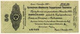 SIBERIA & URALS (Omsk) October 1919 50 Rubles  VF  S867B - Russia