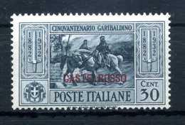 1932 CASTELROSSO GARIBALDI N.33 * - Castelrosso