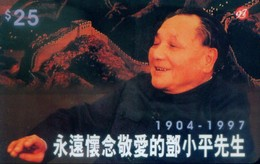 Hong Kong Autelca Magnetic Cards, Premier Deng (1pcs,MINT) - Hong Kong