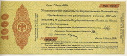 SIBERIA & URALS (Omsk) June 1919 1000 Rubles  F  S863 - Russia
