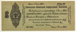 SIBERIA & URALS (Omsk) June 1919 50 Rubles  UNC  S860 - Russia