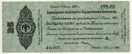 SIBERIA & URALS (Omsk) June 1919 25 Rubles  UNC  S859b - Russie