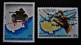 B2882 - Greece - 1984 - Mich. 1562-1563 - MNH - Grèce