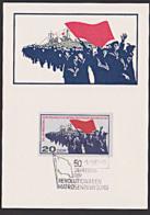 MC Maxkarte DDR Matrosen Revolution Fahne Schiff Aufstand Matrosenbewegung - DDR