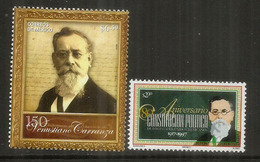 Venustiano Carranza (Revolutionaire Mexicain 1910) émission Années 1997 & 2009. Neufs ** - Mexique