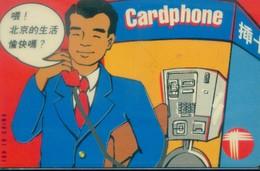 Hong Kong Autelca Magnetic Cards, Telephone Booth (1pcs) - Hong Kong