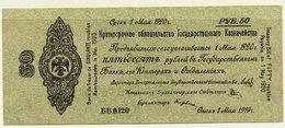 SIBERIA & URALS (Omsk) May 1919 50 Rubles   F  S856 - Russia