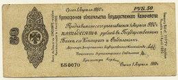 SIBERIA & URALS (Omsk) April 1919 50 Rubles  F  S852 - Rusia