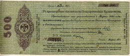 SIBERIA & URALS (Omsk) March 1919 500 Rubles  F  S849a - Russie