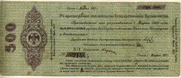 SIBERIA & URALS (Omsk) March 1919 500 Rubles  F  S849a - Russia