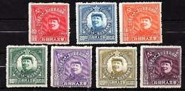 1949 Mao And Flag MNH Set Yang NC 381-7 (194) - Northern China 1949-50