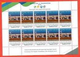 Kazakhstan 2018. Full Sheet. President Of Kazakhstan N. Nazarbayev. Kazakhstan Is A Member Of The UN Security Counsil. - UNO