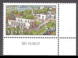 Estonia 2007 MNH Corner Stamp With Issue Number 600th Anniversary Of The Pirita Convent (Brigittines) Mi 588 - Estonie