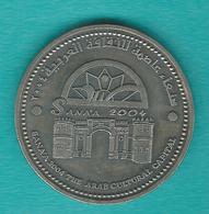 Yemen - Arab Republic - AH1425 (2004) 500 Rials - Sana'a Arab Culture Capital - KMY30 - Yémen