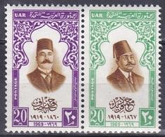 Ägypten Egypt 1969 Persönlichkeiten Kunst Arts Literatur Dichter Schriftsteller Nassef Jus Politiker Farid, Mi. 907-8 ** - Ungebraucht