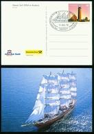 AKx Schiff | Vollschiff Khersones, Segelschiff ( Sonderstempel Hanse Sail Rostock 5.8.2004 ) - Velieri
