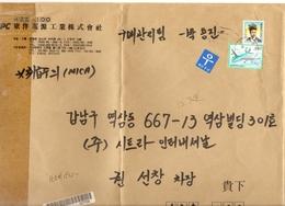 Corée 1998 -  Lettre Avec Affranchissement Composé - Sc 1594A/1858 - Corée Du Sud