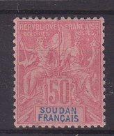 SOUDAN : N° 13 *. B . 1894 . - Soudan (1894-1902)