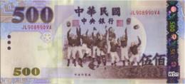Taiwan 500 NT$ (P1996) -UNC- - Taiwan