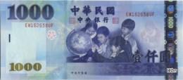 Taiwan 1000 NT$ (P1997) -UNC- - Taiwan