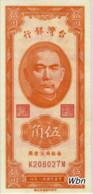 Taiwan 50 Cents (P1949b) -UNC- - Taiwan
