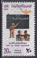 Ägypten Egypt 1969 Gesellschaft Berufe Arbeitswelt Bildung Erziehung Education Schule Scool Lehrer Teacher, Mi. 910 ** - Ungebraucht