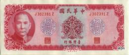 Taiwan 10 NT$ (P1979b) Letter A -UNC- - Taiwan