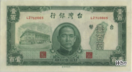 Taiwan 100 NT$ (P1939) -UNC- - Taiwan