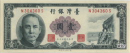 Taiwan 1 NT$ (P1971b) -aUNC- - Taiwan
