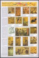 D018 ANTIGUA & BARBUDA MILLENNIUM ART CHINESE PAINTING 1000BC-1000AD 1SH MNH - Histoire