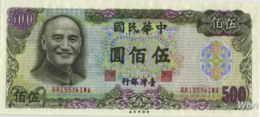 Taiwan 500 NT$ (P1985) -UNC- - Taiwan