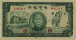Taiwan 100 NT$ (P1941)  1947 -UNC- - Taiwan
