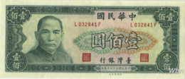 Taiwan 100 NT$ (P1981) 1970 -UNC- - Taiwan
