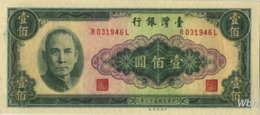 Taiwan 100 NT$ (P1977)  1964 -UNC- - Taiwan