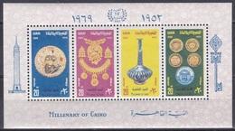 Ägypten Egypt 1969 Geschichte History Städte Stadt Towns Kairo Kunst Arts Juwlen Jewelry Münzen Coins, Bl. 963 ** - Ungebraucht