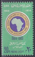 Ägypten Egypt 1969 Wirtschaft Economy Kreditwesen Credit Entwicklungsbank Bank Developement, Mi. 965 ** - Ungebraucht